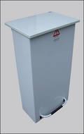 Fully Enclosed Metal Pedal Bin White